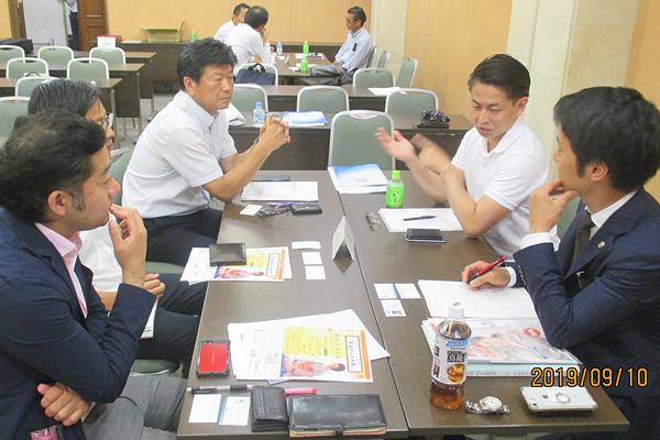 第24回 東京空き家塾